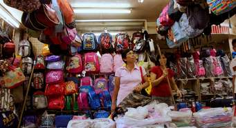 فروش کوله فانتزی دخترانه ارزان